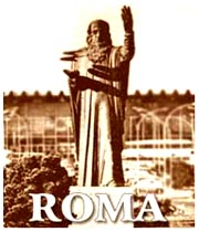 Български открития - Статуята на Леонардо да Винчи